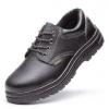现货供应低价透气孔 防砸防刺安全鞋 防滑耐油耐酸碱工作鞋