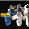PU软底蓝色帆布防静电四眼鞋 电子厂净化鞋 食品厂无尘洁净防尘鞋