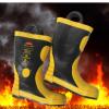 消防员灭火防护靴 抢险救援靴 消防靴 02消防靴带钢板带耳朵