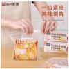 厂家直销盒装单筋密封冷冻袋 抽取式食物密封袋 环保果蔬保鲜袋
