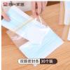 厂家直销自封口口罩收纳袋 透明双密封口罩暂存 环保抽取式收纳袋