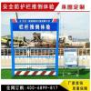 安全防护栏推倒体验 施工安全教育培训体验馆 专业定制 汉坤实业