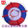 日星船用泡沫救生圈成人免充气泳圈抗洪救灾有绳救生圈批发PM529