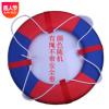 日星成人泳圈泡沫救生圈不带安全船用防洪抢险泳圈安全批发PM529