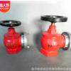 SN65、SN50消火栓 大量现货供应消火栓 可开发票
