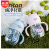 创意款婴儿学饮杯tritan宝宝水杯背带吸管杯防呛幼儿园儿童喝水杯