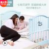 月亮船欧式婴儿床实木拼接大床多功能摇篮床宝宝儿童床新生儿bb床