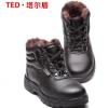塔尔盾 冬季保暖劳保鞋 钢包头加绒劳保鞋 防砸防刺安全鞋轻便
