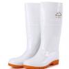 澳特踏雨 高筒雨靴男609白色劳保三防商帮雨鞋胶鞋工作防水鞋厂家