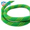 厂家直销多规格彩色高强度登山安全绳尼龙涤纶丙纶材质耐磨安全绳