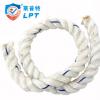 厂家直销丙纶三股绞制绳 捆绑绳子 安全绳