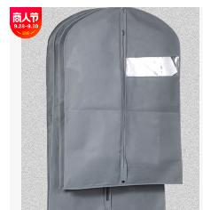 定做批发衣服防尘罩防尘袋挂式衣物西装套子挂衣袋家用收纳大衣罩