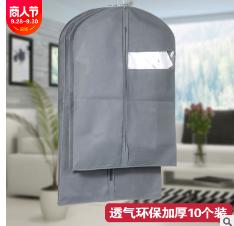批发衣服防尘罩防尘袋挂式衣物防尘西装套子挂衣袋家用大衣罩