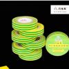 九头鸟地线标识胶带 黄绿双色电工胶布 电工胶带 绝缘胶带10m包邮