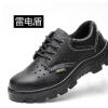 厂家直销劳保鞋 防砸防刺穿安全鞋透气耐磨耐油耐酸碱防护工作鞋