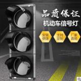 机动车信号灯 满屏灯 安装便捷 支持定制 品质保证 厂家直发