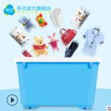 茶花大号塑料收纳箱衣物玩具装衣服加厚大容量有盖收纳储物箱80L