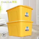 茶花塑料收纳箱加厚塑料整理箱储物纳衣服带盖68L缤纷色彩 2899