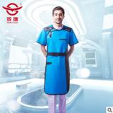 PC01超柔软正穿半袖铅衣 牙科宠物X射线防护服 射线防护背心