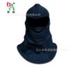 厂家东安消防认证防护头套 东安消防员头罩 芳纶加厚头套