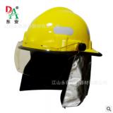 直销东安牌 FTK-B/H 消防认证头盔装备 灭火防护头盔 救援安全帽