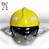 直销东安 消防认证头盔装备 F1全盔 灭火防护头盔 救援安全