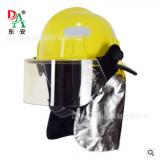 直销东安 美式FTK-B/A消防认证头盔装备 灭火防护头盔 救援安全帽