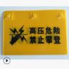 批量供应 夜光电子围栏警示牌 电子围栏警示牌 厂家生产