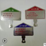 不锈钢阀门牌【按国标专业生产电力安全标牌阀门牌厂家直销】