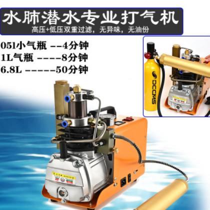 30MPa压缩打气机潜水气瓶充气泵高压打气泵