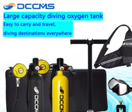 DCCMS潜水氧气罐氧气瓶水便携式潜水呼吸器水肺潜水备用救生气瓶