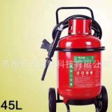 厂家直供 苏州水基型灭火器轻水泡沫 推车式25L30L45L60L灭火器
