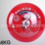厂家直供悬挂式灭火装置 4/6/8/10/12KG自动干粉灭火装置