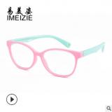 青少年时尚防蓝光眼镜儿童镜架近视眼镜框宝宝护目弱视光学镜架