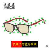 新款超轻复古TR90负离子防蓝光眼镜手机电脑护目镜网红眼睛框配镜
