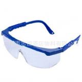 眼镜 劳保眼镜 德裕依达L026防冲击眼镜 蓝框白片眼镜