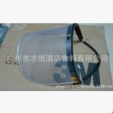 防护面屏 防护屏 天安防护屏、配安全帽防护屏支架 防冲击面屏