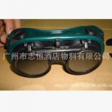 眼镜 防护眼镜 双层电焊眼镜 双翻 电焊眼镜 防护眼镜