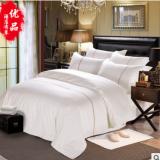 五星级酒店床上用品四件套 全棉贡缎嵌条套件 酒店缎条床单被套