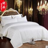 星级酒店布草 全棉缎条套件星级酒店布草 星级酒店布草四件套厂家