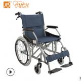佛山东方轮椅老年人残疾人手动轻便折叠小型家用超轻代步手推车