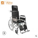 佛山东方老人残疾人坐便轮椅带头枕可全躺便携折叠手动助行代步车