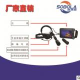 BF-V9/R600 热成像/音视频双功能 生命探测搜救仪