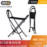 铝合金四脚拐杖凳好步老年人折叠手杖椅老人拐杖凳