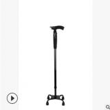 老人铝合金智能折叠拐杖可伸缩多功能带灯收音机老年人拐杖