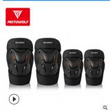 摩托车防摔短款护膝护肘四件套户外舒适透气骑行防护护具男女通用