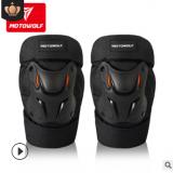 摩托车骑行防摔护膝越野赛车防护腿两件套户外运动轮滑溜冰护膝