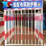 厂家直销配电箱防护栏电箱防护棚一级配电箱防护棚防护罩