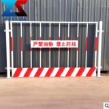现货基坑护栏工地安全警示隔离防护栏建筑施工临边定型化基坑护栏