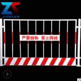 现货施工道路工程定型化防护栏临时可移动地铁楼层警示隔离护栏网